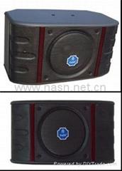 K.O.998 Loudspeaker