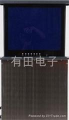 浴缸昇降防水液晶電視