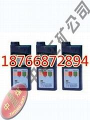 CTH1000型一氧化碳檢測報警儀