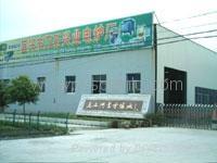 宜興市萬石興業電爐廠