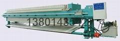 石油化工污水處理板框壓濾機