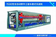 复合橡胶隔膜板压滤