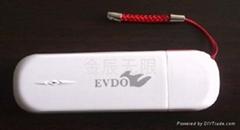 電信機卡一體EVDO A版