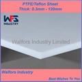 PTFE / Teflon Sheet