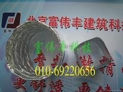 A1級不燃硅酸鈦金防火軟風管