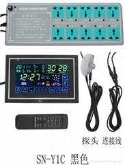 水族鱼缸控制器