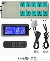水族鱼缸温控器
