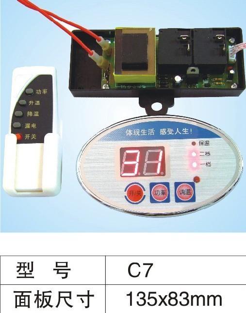 厂家供应储水式电热水器控制器 1