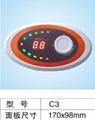 厂家供应储水式电热水器控制器 3