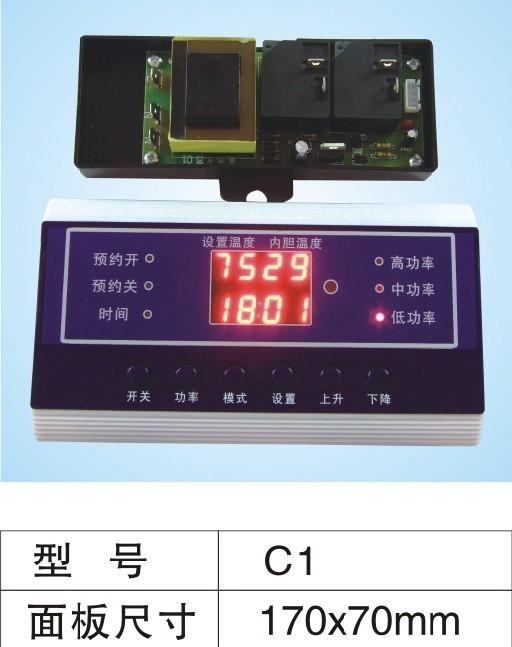 厂家供应储水式电热水器控制器 4