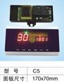 厂家供应储水式电热水器控制器 5