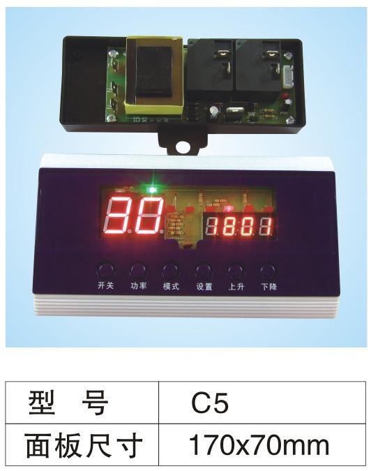 电热水器显示器 2