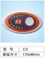 电热水器显示器 4