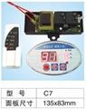 电热水器显示器 5