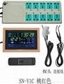水族鱼缸控制器 2