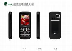 Big battery dual sim dual standby CE mobile phone