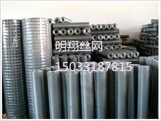电焊网  3