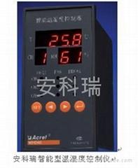 智能型温湿度控制器