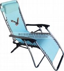 Textilene Leisure Chair(Reclining chair)