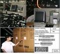 車輛及零部件條碼質量追溯管理系