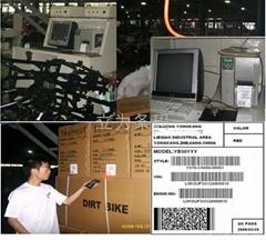 车辆及零部件条码质量追溯管理系统