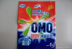 Excellent Print Washing Powder Bags