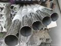 pipe & tube