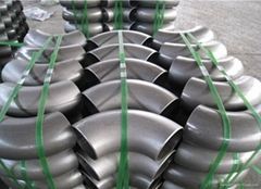 90 degree seamless steel bend pipe