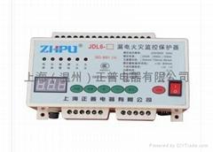 电气火灾监控器(分体式)