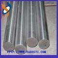 Titanium Bars 1