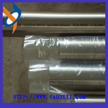 Titanium Bars 2