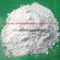PTFE Micro Powder  2