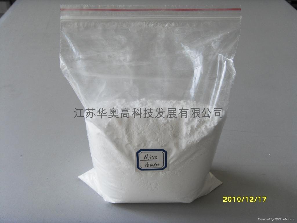 PTFE Micro Powder  3