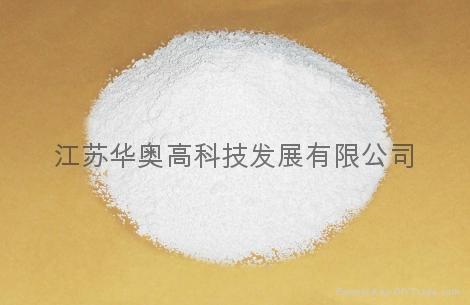 PTFE Micro Powder  5