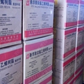 PTFE Resin,middle particle size