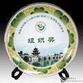 供應定製加工各種紀念瓷盤