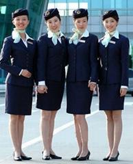廣州航空制服
