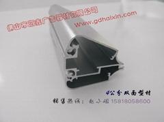 灯箱铝型材——4公分双面型材—亮银色