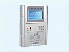 永豪IC感應卡公交收費刷卡機