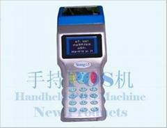 2012新款手持POS收费机永豪POS机