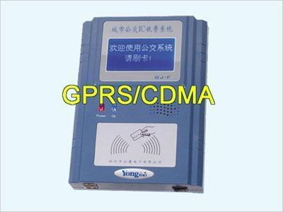 永豪IC電信CDMA無線公交收費機 1