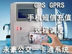 永豪2012版IC感應卡公交刷卡機