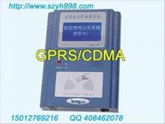 永豪厂家生产电信CDMA品牌公交刷卡机