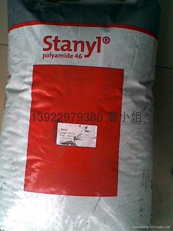 PA46(聚已二酰丁二胺)TW241F6/荷蘭DSM  1