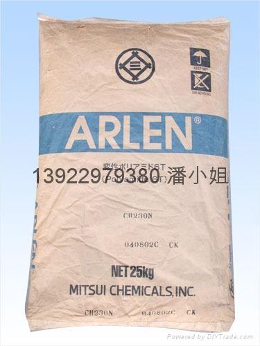 PA6T(聚對苯二甲酰己二胺)CH230N/三井化學  1