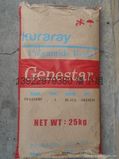 PA9T(高性能尼龍產品)G2330/日本可樂麗  1