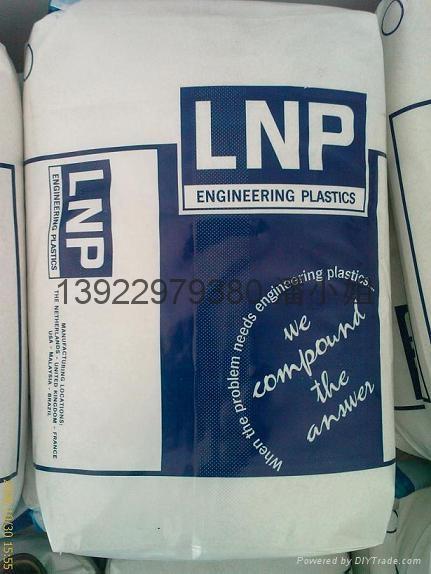 美國液氮 PA11 HAL-4023 1