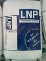美國液氮 PA11 HAL-4