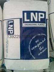 美国液氮 PA11 HAL-4023