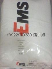 PA12(聚十二内酰胺)L25W40X/瑞士EMS
